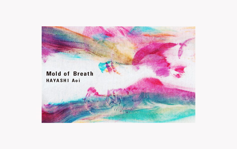 Mold of Breath